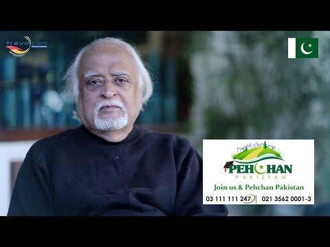 Pehchan Pakistan by TRAVOCOM - the travel company