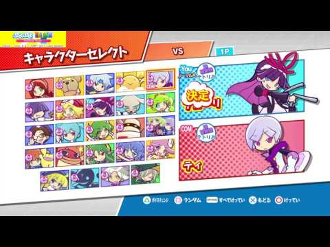 Download Puyo Vs2 Mod - Panel De Pon Lip's Stage - Borwap