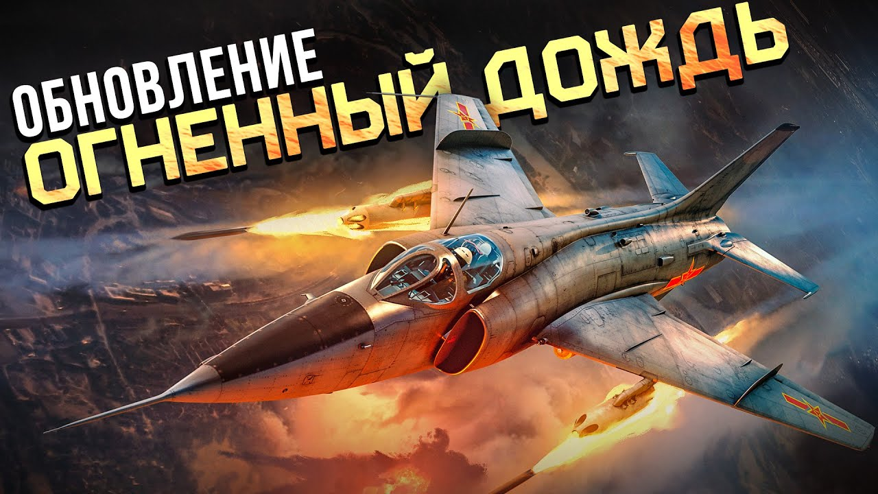 Обои истребитель, бомбардировка, будущего. Авиация foto 18
