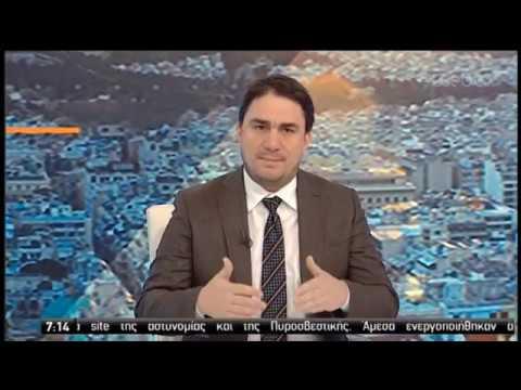 Οι βασικές αλλαγές στο ασφαλιστικό | 24/01/2020 | ΕΡΤ