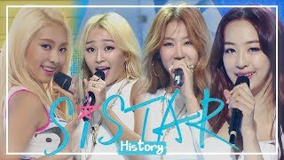 SISTAR SPECIAL★Since 'PUSH PUSH' to 'LONELY'★(2h 4m Stage Compilation)