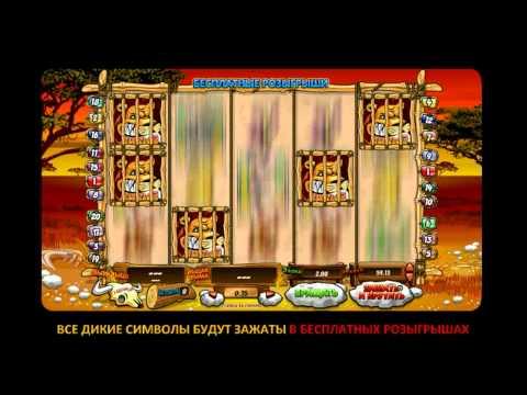 Игровой автомат Wild Gambler  на vse-casino.com