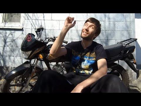 Сколько кубов нужно мотоциклисту для счастья?