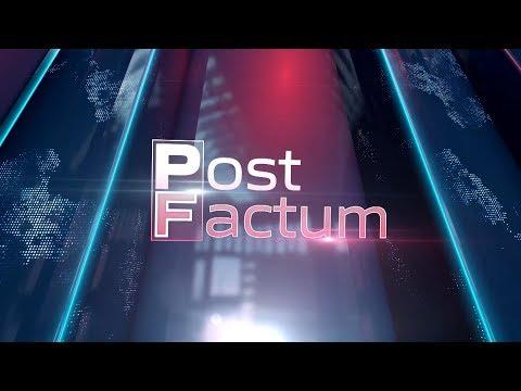 Post Factum  - 15.09.2019