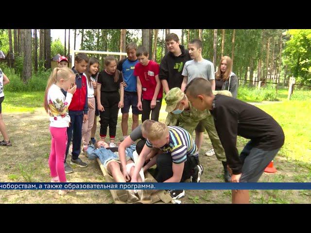 В лагерях дневного пребывания начался второй сезон