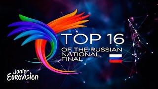 JESC 2016   Junior Eurovision Russia   My Top 16