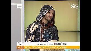 Этнический певец и наш земляк Руслан Ивакин исполнил роль шамана в церемонии открытия Универсиады