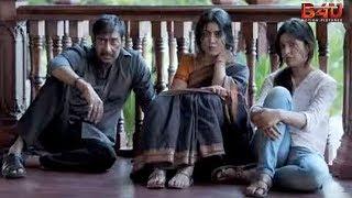 Dialogue Promo 2 - Drishyam