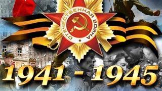 С Днём Победы!!!!  (9 мая 2017) Месяц май.