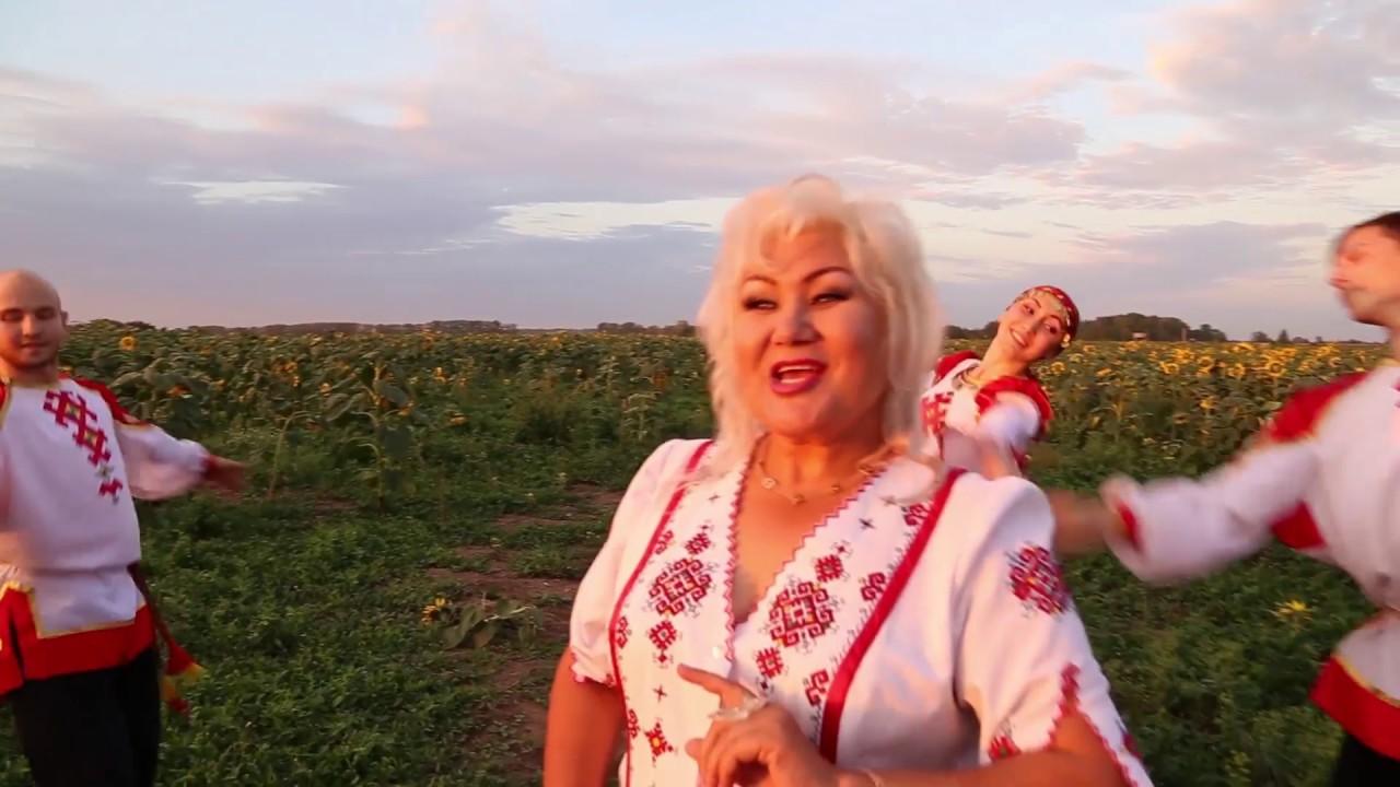 Людмила Семенова — Ан авăн шĕшкĕ