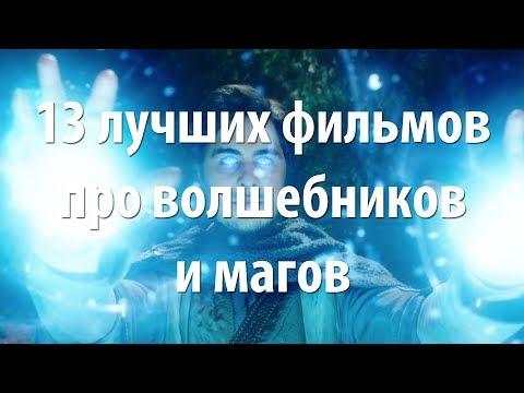 Герои меча и магии 6 кампания орков