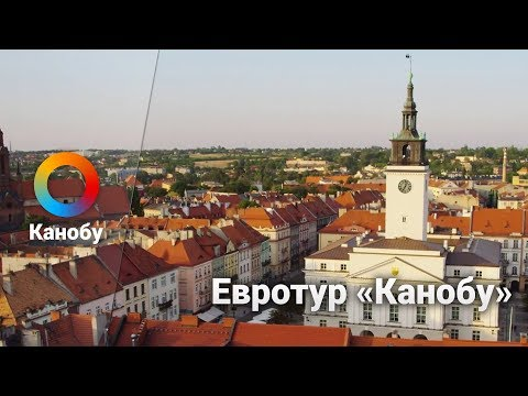 Евротур «Канобу» #1: Минск, костел и игрожурские байки (Roadblog)