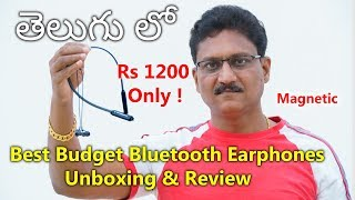 Boult Audio Curve Neckband Earphones Unboxing & Review in Telugu