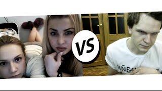 Ларин VS Женщина-психолог (Видеочат Ночь на Земле)