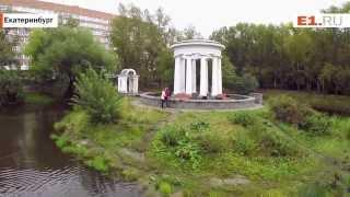 Осень в Екатеринбург пришла по расписанию. Первые аккорды сентября от E1.RU