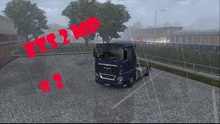 [CZ/SK] Euro Truck Simulator 2 Multiplayer #2