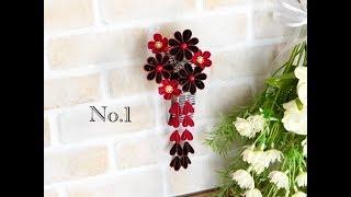 【100均材料だけで つまみ細工 髪飾り作り方】kanzashi Flower  DIY Fabric Flower 成人式 卒業式 七五三 などに♪