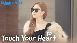 Touch Your Heart - EP1 | Yoon In Na's Epic Entrance