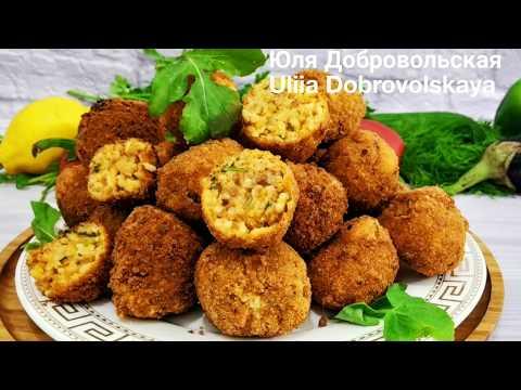 Ужин / Рецепт из фарша и риса /Aranchini  Yummy