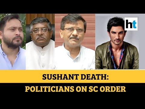 सुशांत सिंह मौत मामले पर SC के शीर्ष नेताओं ने क्या कहा