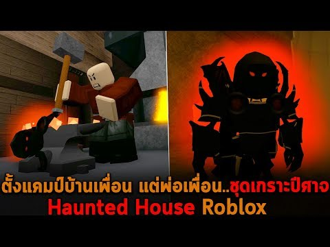 Happy Oofday Ii Updates Soon Roblox - roblox mysteries guests roblox amino releasetheupperfootage com