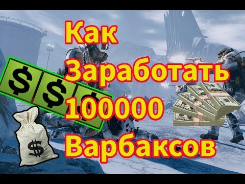Кредитный брокер арсенал мошенники