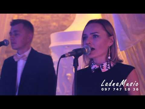 "Гурт ""LadnaMusic"", відео 5"