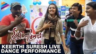 Keerthi Suresh Dances to Crazy Feeling Song | Nenu Sailaja Telugu Movie | Telugu Filmnagar