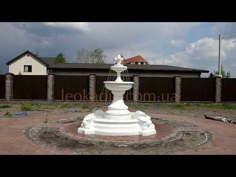 """Видео к Фонтан """"Леокадия"""" малый арт. 354а с бассейном арт.031 в белом цвете №1"""