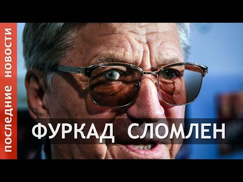 Александр Тихонов - Фуркад сломлен, Логинов вывозит | БИАТЛОН