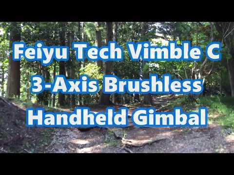 Feiyu Tech Vimble C テスト動画