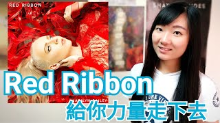 red ribbon madilyn # 82