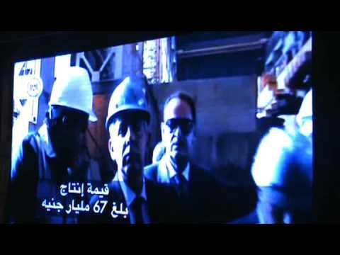 جمعية مستثمرى 6 اكتوبر تكرم المهندس/طارق قابيل وزير التجارة والصناعة