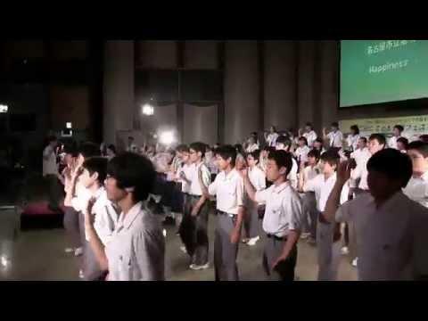 名古屋市立港明中学校  「Happiness」
