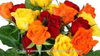 ★Поздравление★ - Классное поздравление для подруги с днем рождения