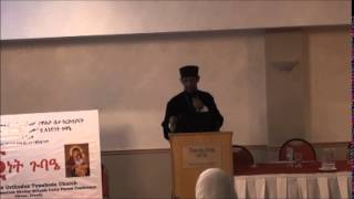 Vision for Ethiopia - ራዕይ ለኢትዮጵያ Abba G/Selassie Tibebu