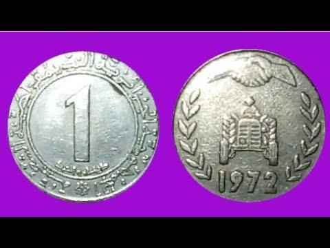 1 دينار الجزائر 1972