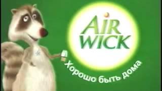 Реклама и анонсы (Россия, 23.03.2008)