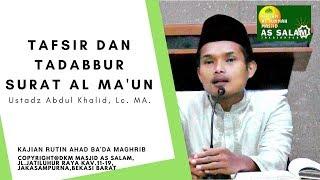 Tafsir Surat Al Ma'un |Ust. Abdul Khalid,Lc.MA.|101217