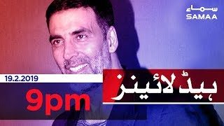 Samaa Headlines - 9PM - 19 February 2019