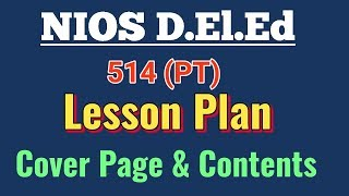 nios deled sba front page free online videos best movies tv shows