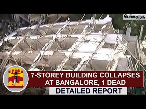 7-Storey-Building-Collapses-In-Bengaluru-1-dead-Detailed-Report-Thanthi-TV