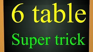 How to learn tables simple trick    6 table    easy method for tables    A to z childrens channel