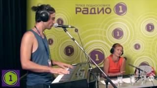 """Группа """"Конец фильма"""" в программе """"Своя студия"""" на Радио 1"""