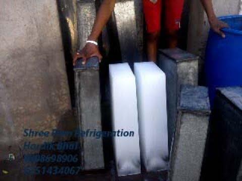 3 Ton Ice Block Plant