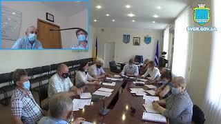 Засідання виконавчого комітету Світловодської міської ради 29.06.21
