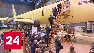 Видео: Юрий Борисов: наш самолет МС-21 пойдет в серию в 2021 году - Россия 24