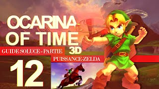 Soluce de Ocarina of Time 3D — Partie 12