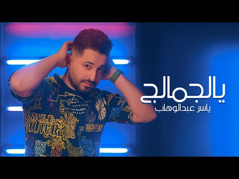 mustafasalam753's Video 166142249496 5XOCjEW54is