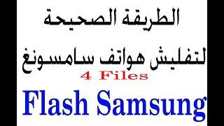 Samsung J200g Flash File 2019